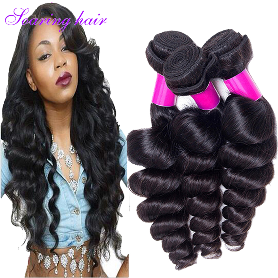 Maxglam Hair Brazilian Loose Wave 3 Bundles Deep Loose