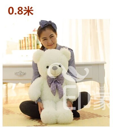 Stuffed animal 80cm white lovely Teddy bear plush toy bear doll girlfriend's gift w2095 2pcs pair lovely couple teddy bear with cloth dress plush toy stuffed baby doll girls