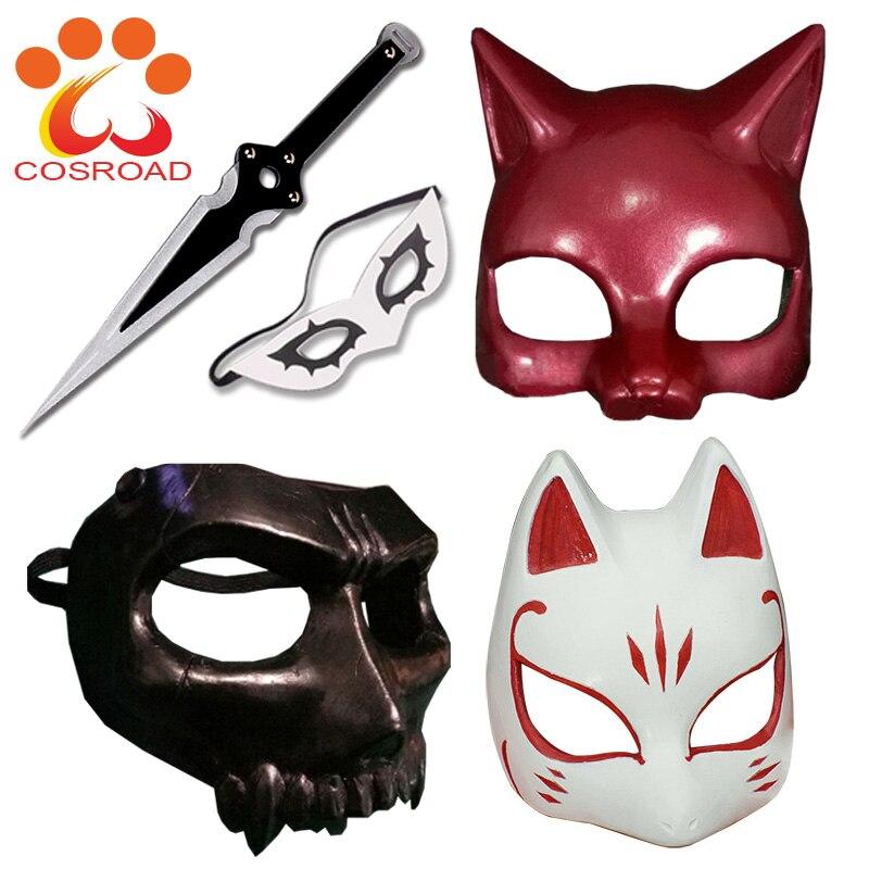 Cosroad Persona 5 Joker Eye Mask Anne Takamaki Panther Mask Ryuji Sakamoto Skull Yusuke Kitagawa Cosplay