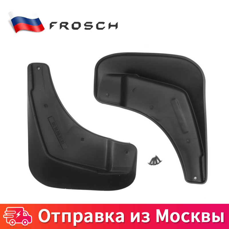 Mud Flaps Splash Guards front For CHEVROLET Orlando 2011 mv 2 PCs standard цена и фото