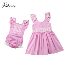 2018 New Summer Kid Baby Girls Sister Matching Pink Lace Clothes Romper Bodysuit Dress Outfits