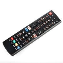 Универсальный пульт дистанционного управления для телевизора для дневного света