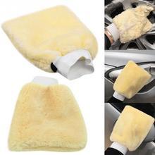 Новое поступление, модные шерстяные перчатки для чистки автомобиля, полировка, принадлежности для чистки автомобиля, nettoyage voitur