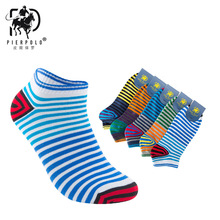 2018 New Standard Casual Hombre Mens Socks PIER POLO Cotton Men's 5 Pairs Of Color Striped short sock invisible socks men