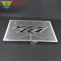 Logo YZF R1 Motorcycle Modification Parts For Yamaha YZFR1 YZF R1 2009 2014 2011 2012 2013 Radiator Grille Guard Cover Protector