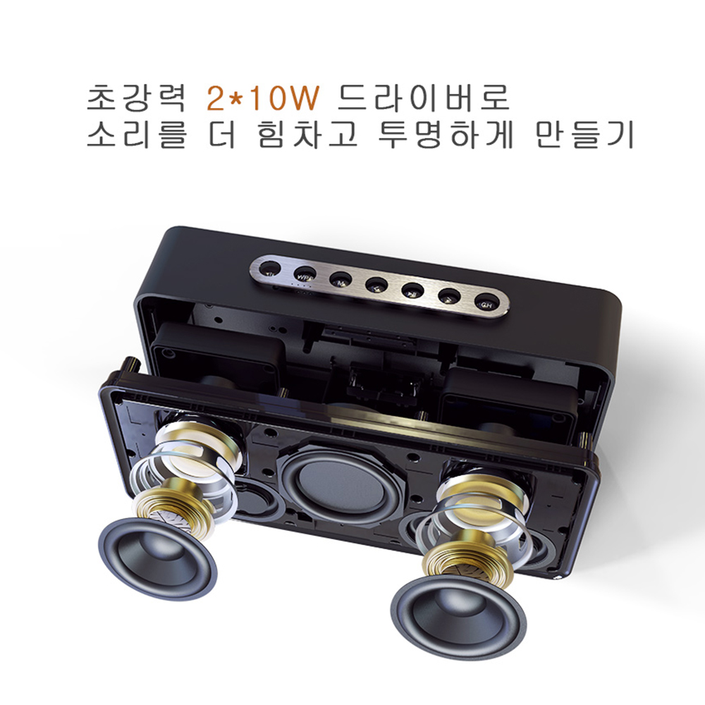 DOSS SoundBox XL haut-parleur Bluetooth sans fil Portable haut-parleurs Bluetooth 32 W 3D stéréo caisson de basses audacieux Support TF AUX - 3
