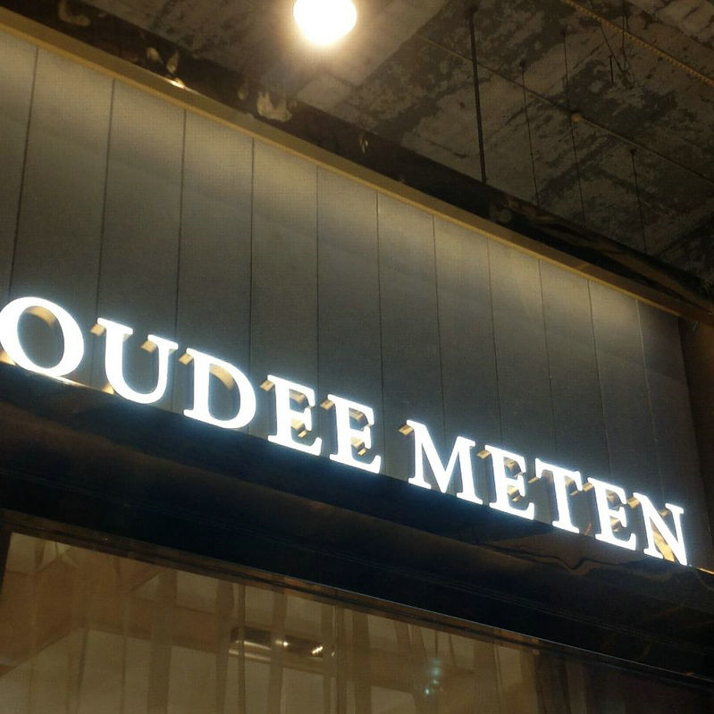 Открытый передней горит эпоксидной смолы объемных Букв знак рекламы с подсветкой магазин имя доска