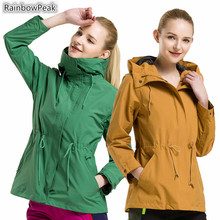 New design Autumn winter camping & hiking jacket Women long-style Slim thin Waterproof coat windproof mountaineering outwear