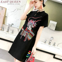 825c65120 Aodai vietnã china vestido tradicional vestuário chinês qi pao vestido de  moda de nova 2018 vestidos cheongsam sexy dres FF370 a.