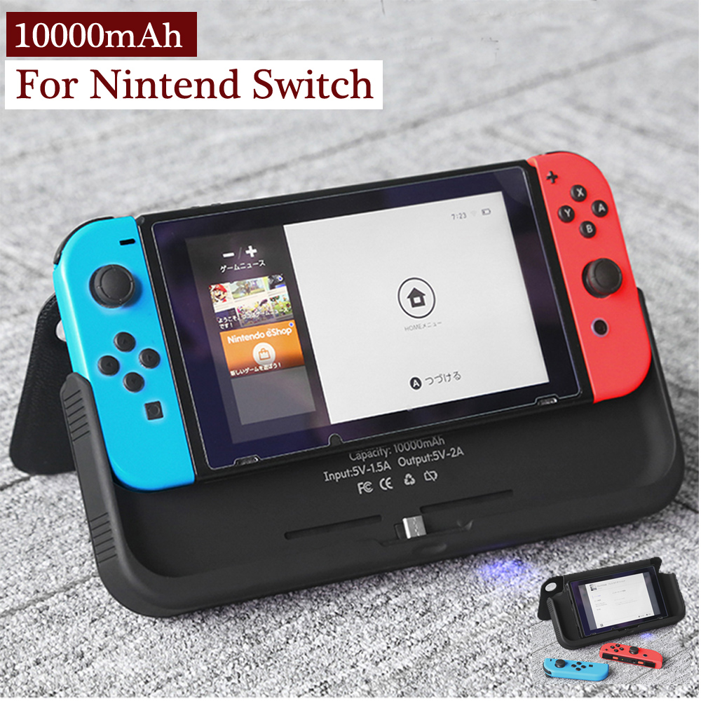 10000mAh Battery Charger Case For Nintend Switch Back Clip Battery Power Bank Leather Stand Holder Case For Nintend Switch