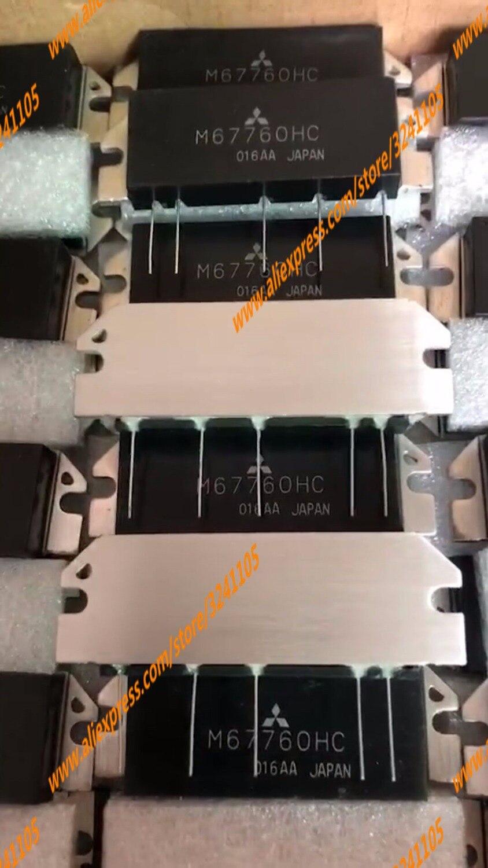 Free Shipping NEW M67760HC MODULE