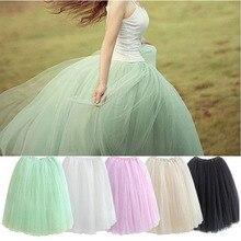 Принцесса пышная юбка
