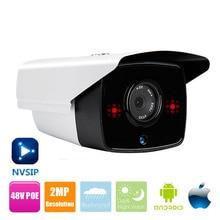 MSeeAD, уличная, 2MP, 4MP, IP камера, 1080 P, пуля, POE, 3MP, камера безопасности, водонепроницаемая, CCTV, камера видеонаблюдения, Onvif, DC 48 В