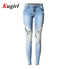 Europe America New arrived Women Bud silk Hollow out stretch slim jeans personality stylish pencil capri blue jeans foot pants