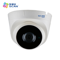 1080P Dome IP Camera Wifi 2.0mp CCTV Surveillance Security CMOS Motion Detect Infrared Night Vision Webcam Freeshipping Hot Sale