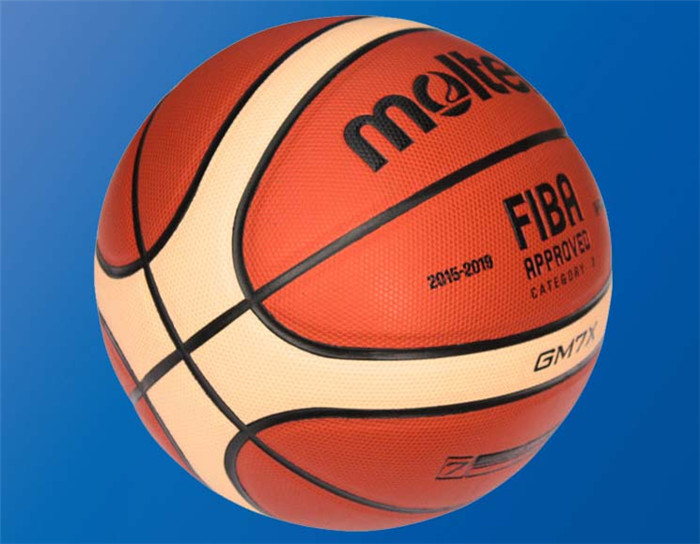 NEW Brand High Quality Molten GM7X Basketball Ball leather Official Size7 Basketball Free With Net Bag+ Needle+Pump