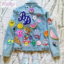 DIY Embroidered Emoji Iron On Patches