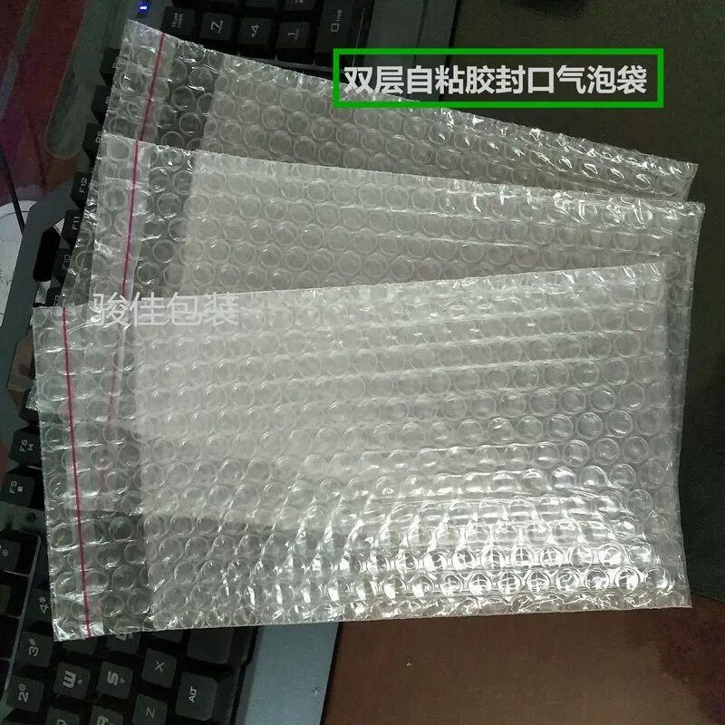 5000 pezzi 8x16 + 3 cm Con adesivo Buste Bubble Wrap Borse-in Sacchetti regalo e accessori per pacchetti da Casa e giardino su  Gruppo 1