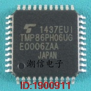 Цена TMP86PH06UG