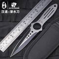 HX outdoor dart style diving knife survival hunting all 4Cr13 material knife  blade design integrated camping hand tools