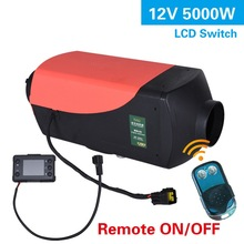 12V 5KW Car Heater Parking Fuel Air Heater With Remote Control LCD Monitor For Car Motorhome Trailer Truck Boat Parking Heating 12v 24v 5000w parking fuel air heater fuel heater car air conditioning truck diesel parking heater