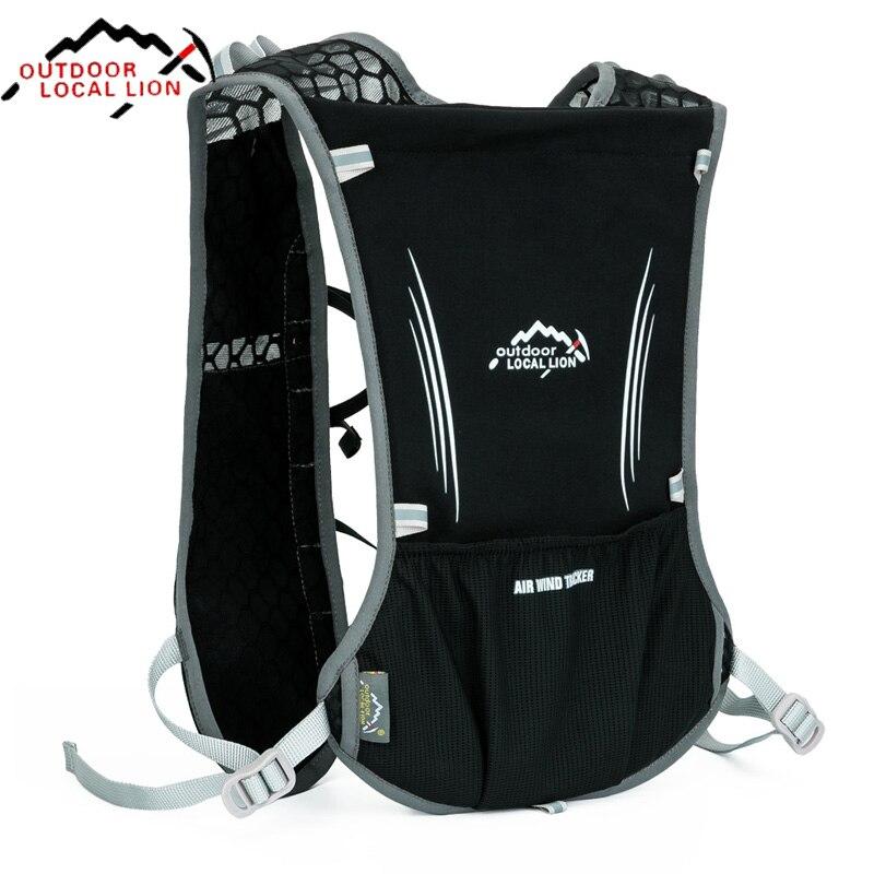 Велосипедные рюкзаки сумки плечевой ремень рюкзака как сшить