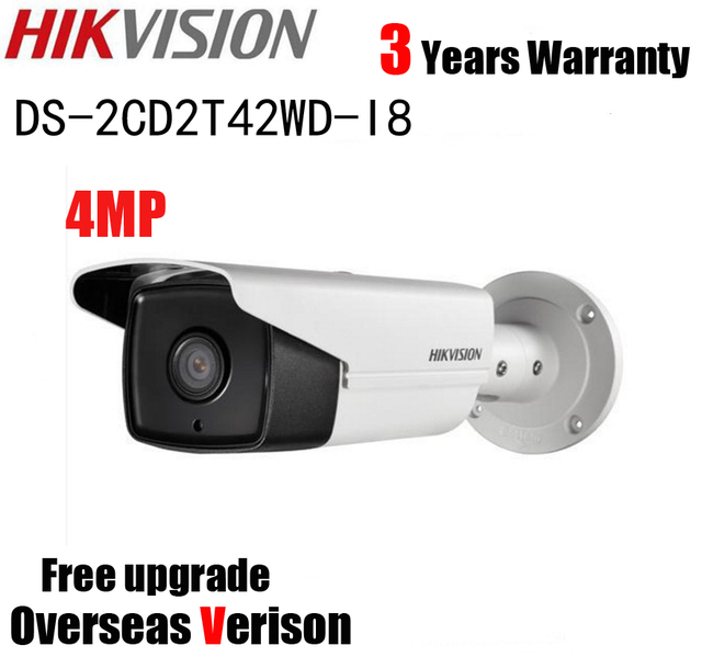 Drivers Update: Hikvision DS-2CD2T42WD-I8 Network Camera
