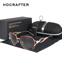 HDCRAFTER Fashion Women Sunglasses Classic Brand Designer Twin-Beams Coating Mirror Sunglasses