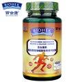 Glucosamina Sulfato De Condroitina y Cápsulas De Calcio 100 de grano Envío gratis