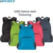 Складная сумка на плечо рюкзак 420d ткань Оксфорд утолщенная