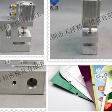 2*6 мм легко открыть отверстие пневматические пробивая для мешок pp/закуски упаковки с 80 мм пленки проходя Слот Размер