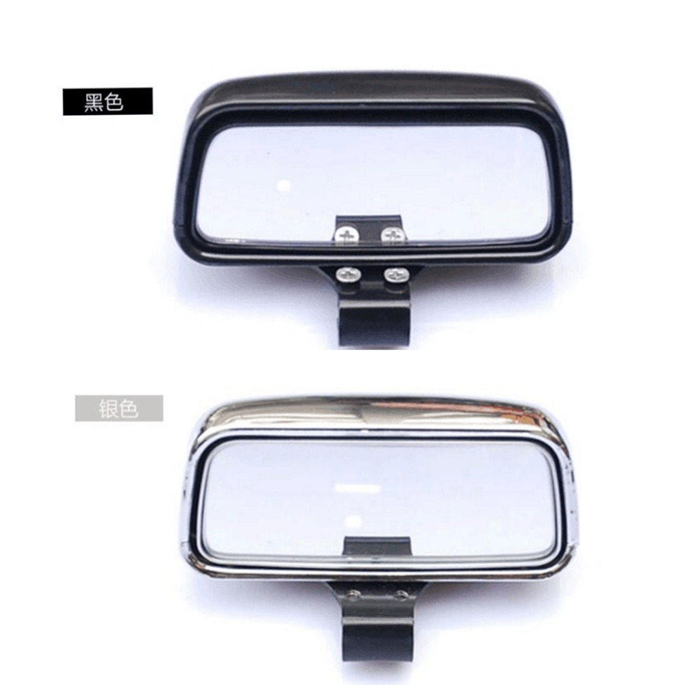 Universal wide angle rearview mirrors car side blind spot mirror square side view flat mirror coach