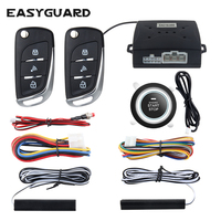 EASYGUARD Car security alarm system with PKE passive keyless entry remote engine start keyless go system push button start 12V
