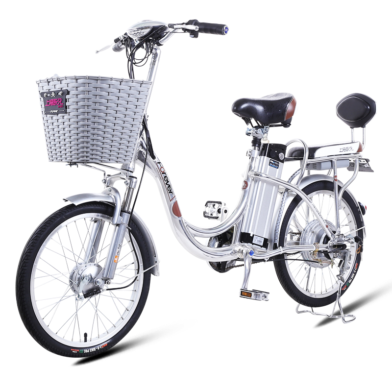 16 22inch Urban electric bicycle 48V12 15AH lithium battery 240w high speed motor Aluminum alloy electric