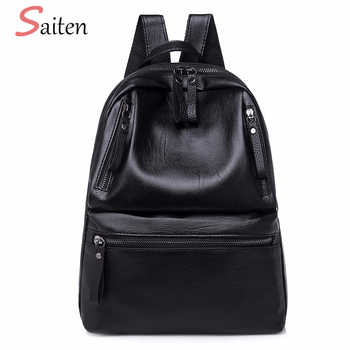 PU Leather Women's Backpacks Large Capacity Bag For Teenager Girls Fashion Solid Backpack Female Black Rucksacks Female backpack - DISCOUNT ITEM  39% OFF All Category