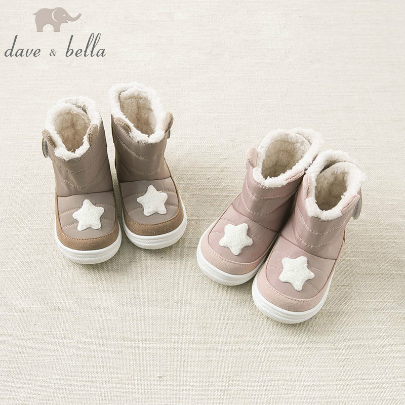 DB8786 Dave Bella  Winter Baby Boy Girl Boots Winter Boots