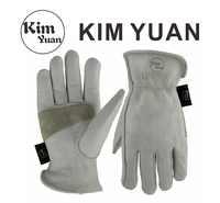 KIM YUAN 031 White Cowhide Work Gloves for Gardening/Cutting/Construction/Motorcycle, Wear-Resistant, Elastic Wrist,Men&Women