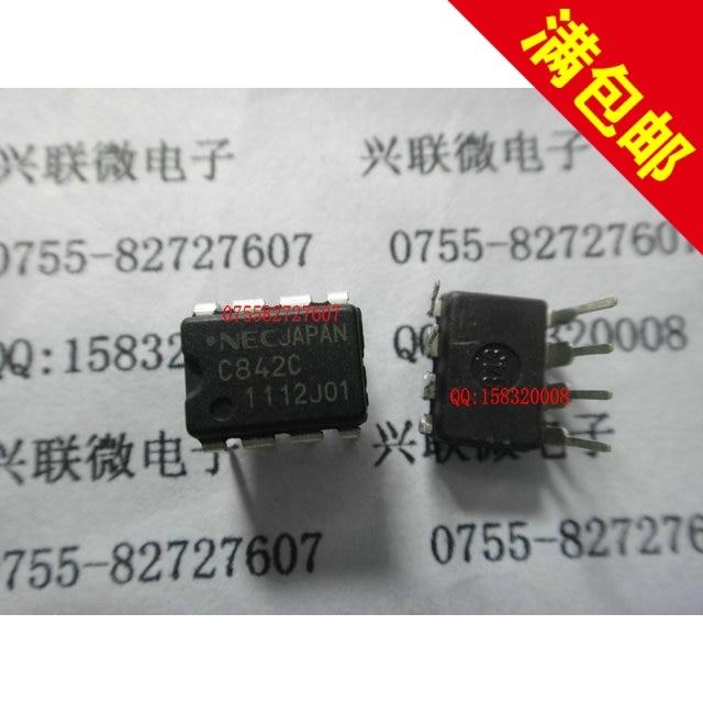 UPC842C DIP8 pins new original spot to ensure quality--XLWD2