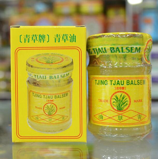 2 pz/lotto Tjing Tjau Balsem Giallo Balsamo per il mal di testa, nausea, morsi, freddo, alleviare il prurito 36g spedizione gratuita