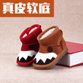 2016 Genuine Leather Cartoon Shark Baby Shoes Baby Boy Girl Boots First walkers Child Winter Boys Girls Snow Boots Kids Shoes