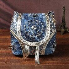 Цянь Yi юаней бренд рюкзак модные джинсовые Двойной плечевой высокое качество бриллиантами заклепки склонны сумка г-жа стиль сумка