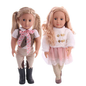 American Doll Generation-Toy Fashion Clothes 18inch Reborn Dancing for Alive Horsing