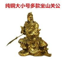A copper copper mountain special offer Guan Gong Guan Gong Guan copper sit Fortuna Wu knife Guan ornaments