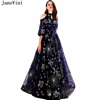 JaneVini Vintage A Line Navy Blue Lace Long Bridesmaid Dresses High Neck Star Pattern Zipper Back Floor Length Prom Party Gowns