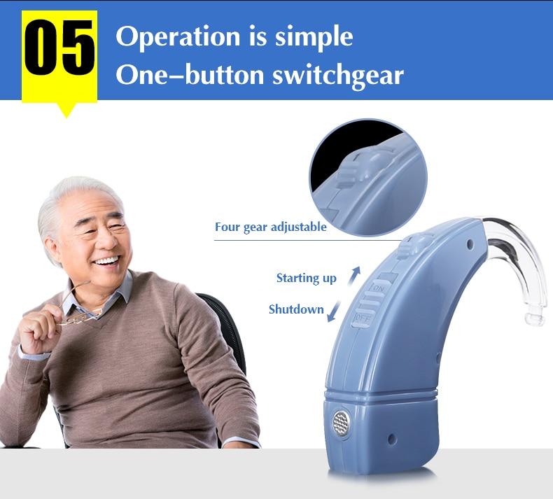 hearing aid 7