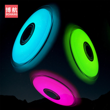 Modern LED ceiling Lights RGB Dimmable 25W 36W 52W APP Remote control Bluetooth Music light  bedroom lamps Smart ceiling lamp