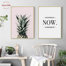 900D Posters And Prints Wall Art Canvas Painting Pineapple Pictures For Living Room Nordic Poster Decoration picture NOR063