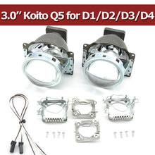 Бесплатная Доставка Bi Xenon Hid Объектив Проектора LHD для Автомобильных Фар 3.0 Koito Q5 35 Вт Можно Использовать с D1S D2S D2H D3S D4S Супер яркий