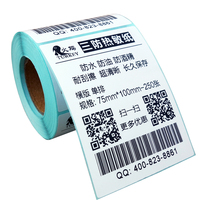 TOP Direct Thermal Labels 75MM X100MM 250 Labels Zebra Shipping Label Usps
