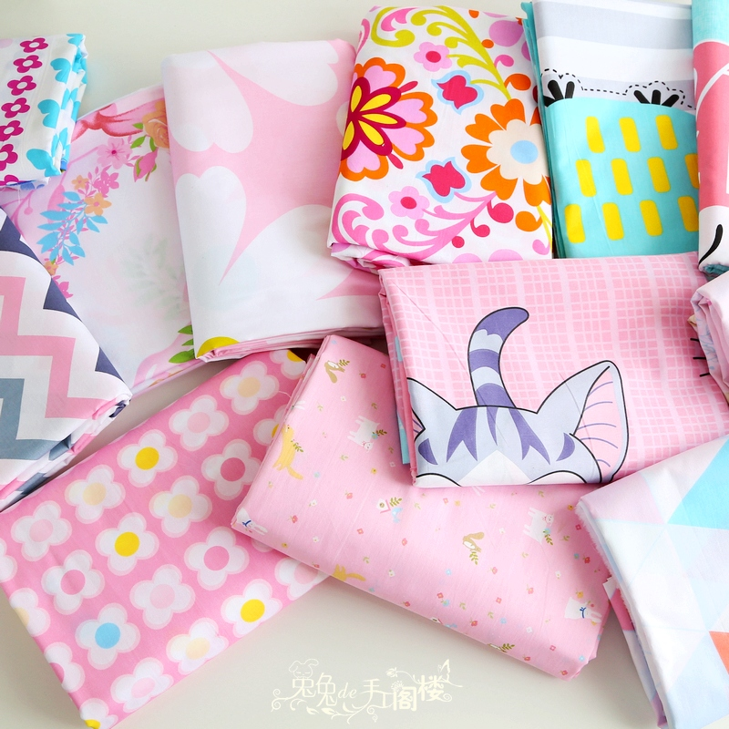 235cm*50cm pink baby bedding cotton bed sheets duvet cover pillow case linens curtains fabric for sewing quilting diy tissues